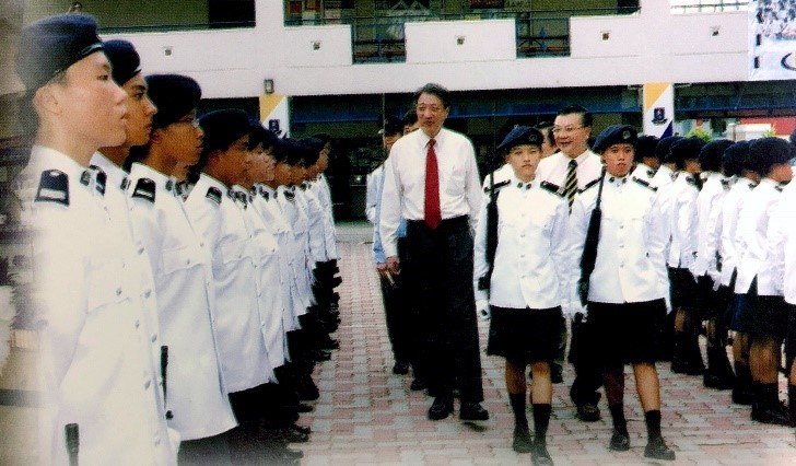 3. Official Opening of Hougang Secondary School by GOH RAdm Teo Chee Hean.jpg