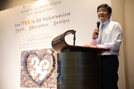 6. Acting Minister for Education (Schools) and Senior Minister of State for Transport, Mr Ng Chee Meng.jpg